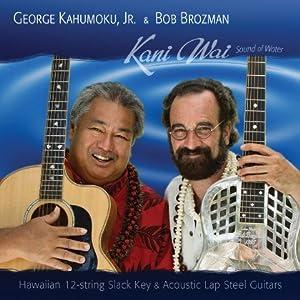 Kani Wai - Sound of Water