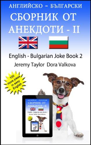 Jeremy Taylor - English Bulgarian Joke Book II (English Edition)