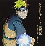 Naruto Shippuden O.S.T.II