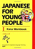 Japanese For Young People I: Kana Workbook (Bk.1)