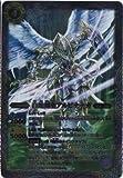 バトルスピリッツ/剣刃神話/剣刃編5弾/23弾/BS23-013/白蛇剣聖アルビナーガ/M