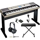 Yamaha YPG-535 88-key Portable Grand Graded-Action USB Keyboard with Matching Stand and Sustain Pedal + Knox Large X-Style Portable Keyboard Bench and JVC Full-Size Stereo Headphones