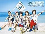 Love Bingo!(初回生産限定盤A)(DVD付)