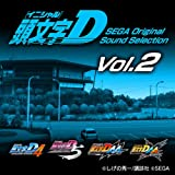 頭文字D SEGA Original Sound Selection Vol.2