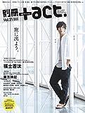 別冊act Vol21
