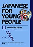 Japanese for Young People III: Student Book (Bk.3) (4770024959) by AJALT