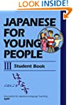 Japanese For Young People 3
