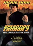 Operation Condor 2 (Widescreen)