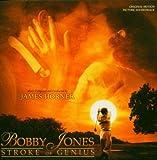 Bobby Jones (James Horner)