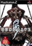 GUNGRAVE 通常版