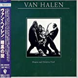Van Halen Women & Children First