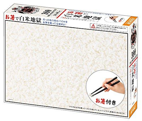 300ピース ジグソーパズル お箸で白米地獄(26x38cm)