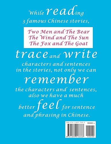 Tracing and Writing Chinese Characters ( 3 interesting stories ): Traditional  Characters