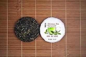 Pu erh black tea Highest grade fermented puer tea 200 grams tea cake bamboo box packing