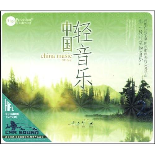 中国轻音乐2(3cd)