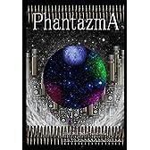 [同人PCソフト]PhantazmA【正規取扱店】