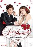 LoveAround 恋するロミオとジュリエットBOX2 [DVD]