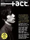 +act. 16 (2008)―visual movie magazine (16) (ワニムックシリーズ 112) (ワニムックシリーズ 112)