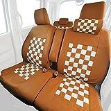 Z-style ハスラー 専用 シートカバー モカチーノチェック ブラウン×ホワイト ZZ37-CH02