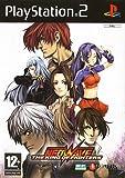 echange, troc King of Fighters Neowave