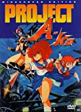 Project A-Ko [Import]
