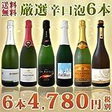 京橋ワイン