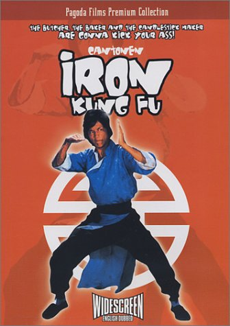 Cover art for  Cantonen Iron Kung Fu