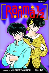 Ranma 1 2, Vol. 18 by Rumiko Takahashi