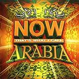 Now アラビア