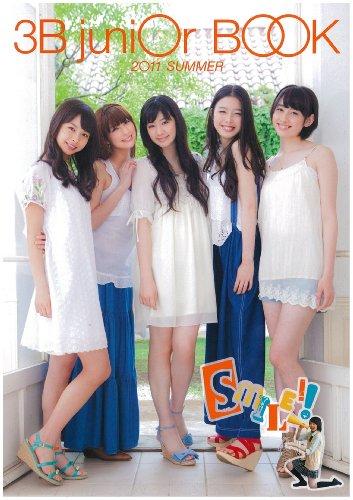 3B junior BOOK 2011 summer (TOKYO NEWS MOOK 236号)