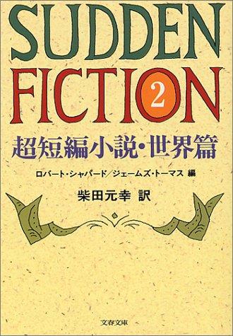 Sudden fiction (2)