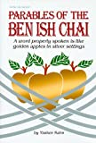 Golden Apples: Parables of the Ben Ish Chai (ArtScroll (Mesorah))
