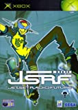 Cheapest Jet Set Radio Future on Xbox