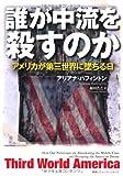 """""""ハフィントンポスト""""の日本版が発足。欧米で人気のニュースサイトは日本で成功するか?"""