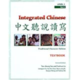 Integrated Chinese Textbook, Level 1, Part 2: Traditional Character Edition ~ Tao-Chung Yao
