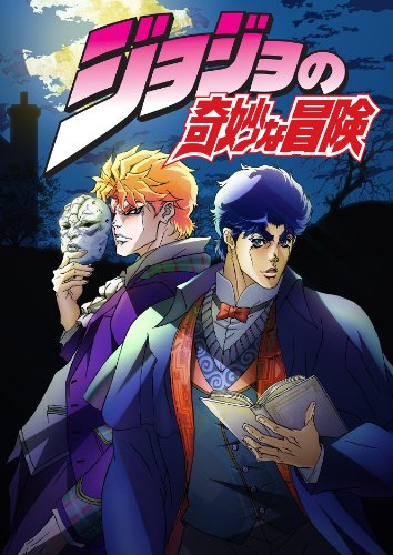ジョジョの奇妙な冒険 Vol.8 (通常版) [DVD]