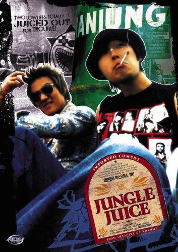 Sale alerts for eOne Films Jungle Juice - Covvet
