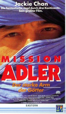 Mission Adler - Der starke Arm der Götter [VHS]