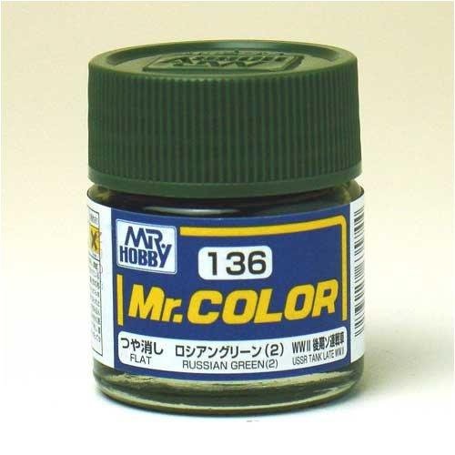 Mr.カラー C136 ロシアングリーン (2)