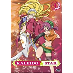 Kaleido Star, Vol. 4: Fall From Grace