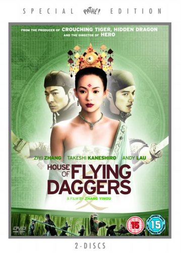 House Of Flying Daggers  (Special Edition)  [DVD]