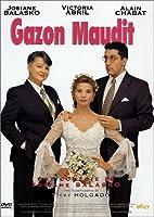Gazon Maudit [Import belge]