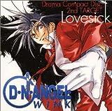 D・N・ANGEL WINK 2nd TARGET