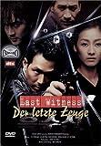 Last Witness - Der letzte Zeuge title=