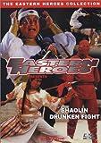 Shaolin Drunken Fight [DVD] [Region 1] [US Import] [NTSC]