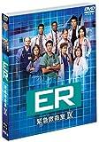 ER 緊急救命室 IX — ナイン・シーズン セット vol.2 [DVD]