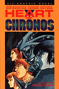 Bio Booster Armor Guyver, Volume 6: Heart Of Chronos (Viz Graphic Novel) by Yoshiki Takaya