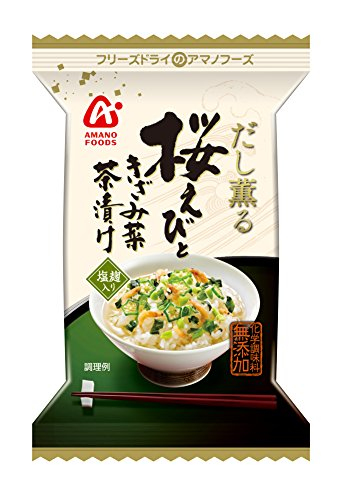 Boiled rice with fragrant, Amano foods freeze-dried chemical flavoring additive-free and great [shrimp and minced vegetables with green tea's Prime] one meal (hot water with just simple / convenient / delicious boiled)