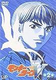 モンキーターンV 第2節 [DVD]