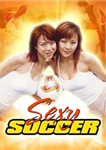 Sexy Soccer (2004) amazon dvd